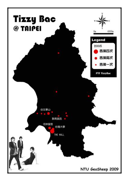 TIZZY BAC在臺北(2008).jpg