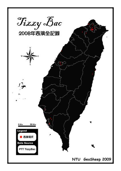TIZZY BAC在臺灣(2008).jpg
