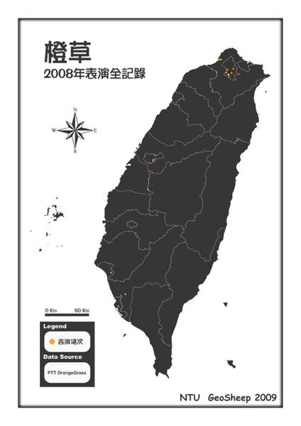 橙草在臺灣(2008).jpg