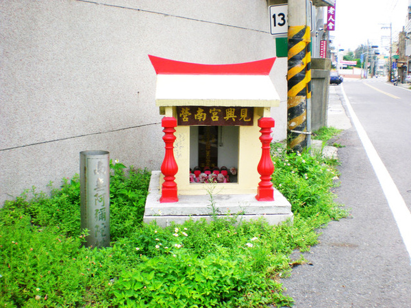 見興宮南營.jpg
