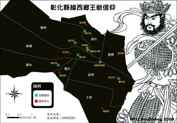 線西鄉王爺信仰.jpg