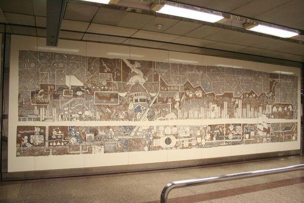 MRT City Hall Station
