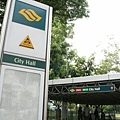 MRT City Hall Station