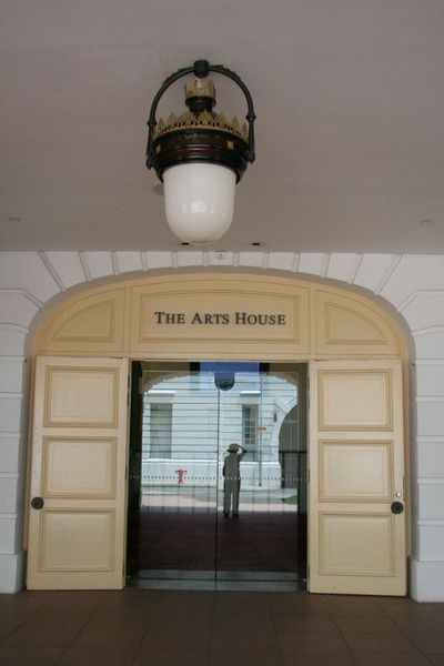 The Arts House