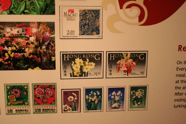 HK stamps