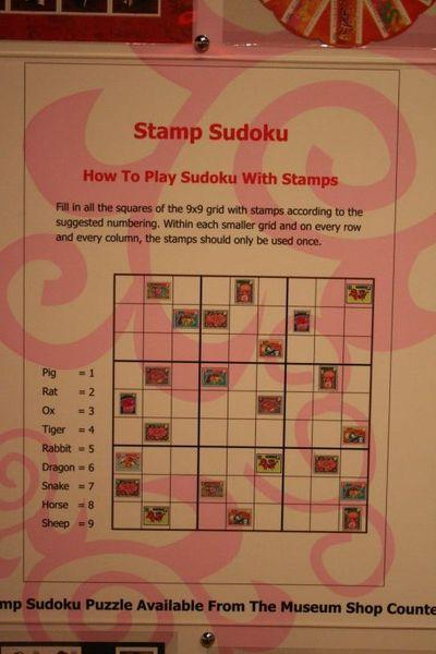 Stamp suduko