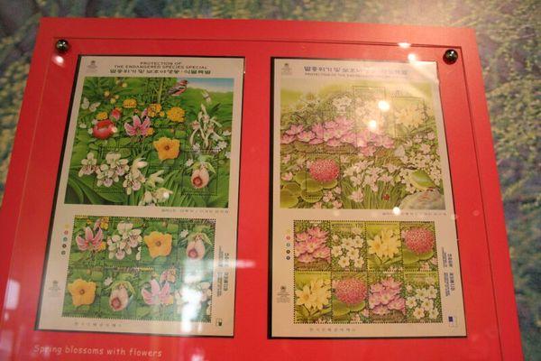 Korea stamps