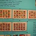 Korea stamps - kimchi