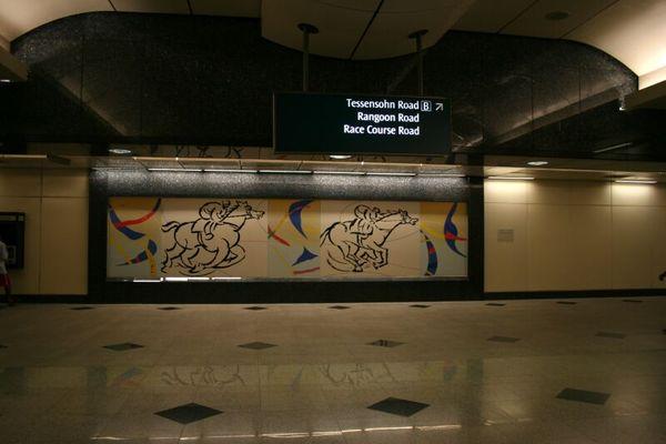 MRT Farrer Park Station