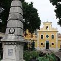 聖方濟各教堂 & 抗賊紀念碑