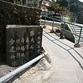 2008.1.6 梅窩-愉景灣