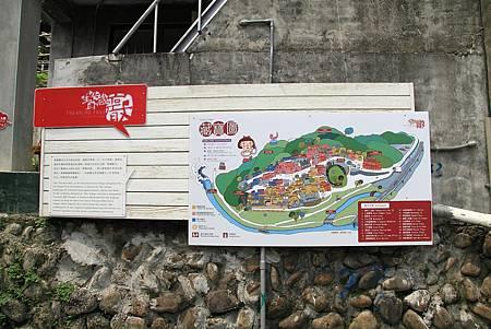 寶藏巖藝術村