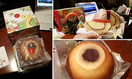 謝謝丹尼的蘋果年輪蛋糕 :p~