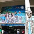 台東火車站