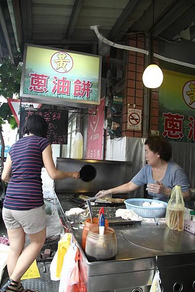台東 黃記蔥油餅