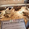 台東 卑南族文化 石棺