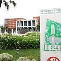 台東 國立台灣史前歷史博物館