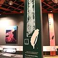台東 國立台灣史前文化博物館
