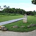 台東 卑南文化公園 考古園區