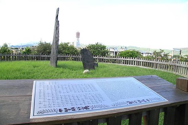 台東 卑南文化公園 月形石柱