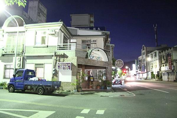 台東 福爾摩莎日式餐廳