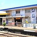 台東 鹿野火車站