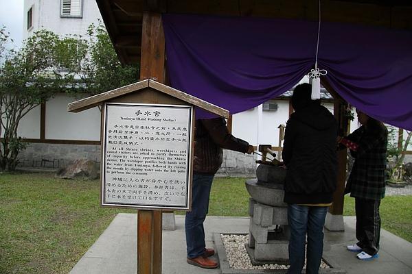 慶修院 - 參拜前先洗手漱口