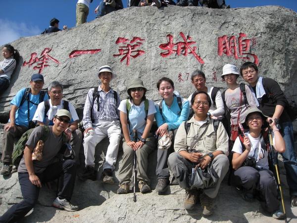 鵬城第一峰