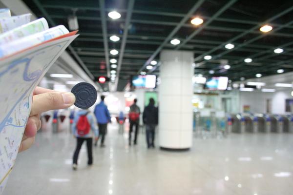 廣州地鐵票