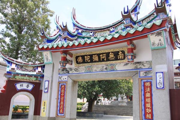 關子嶺 大仙寺