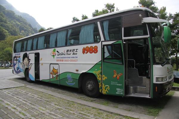 太魯閣觀光巴士團