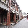 三峽鎮老街