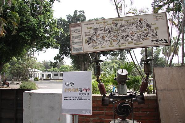 2010.3 高雄 橋頭糖廠