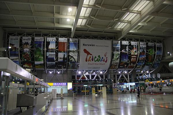 2010.3 高雄 小港機場