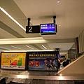 桃園機場第一航廈 - 等行李