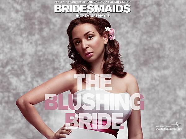 bridesmaids_wall_1024_lillian.jpg