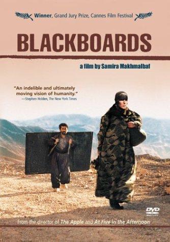 blackboards.jpg