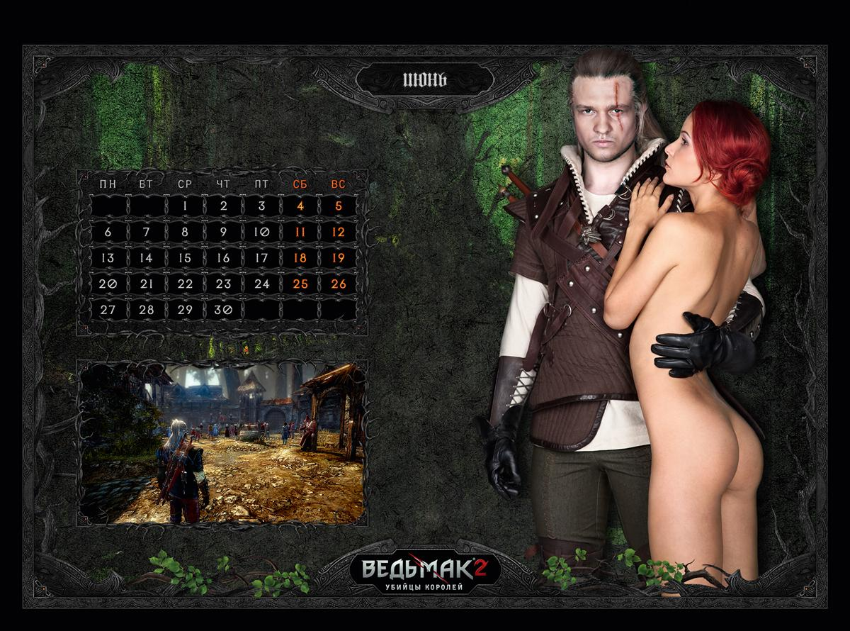 witcher 2 calander.jpg