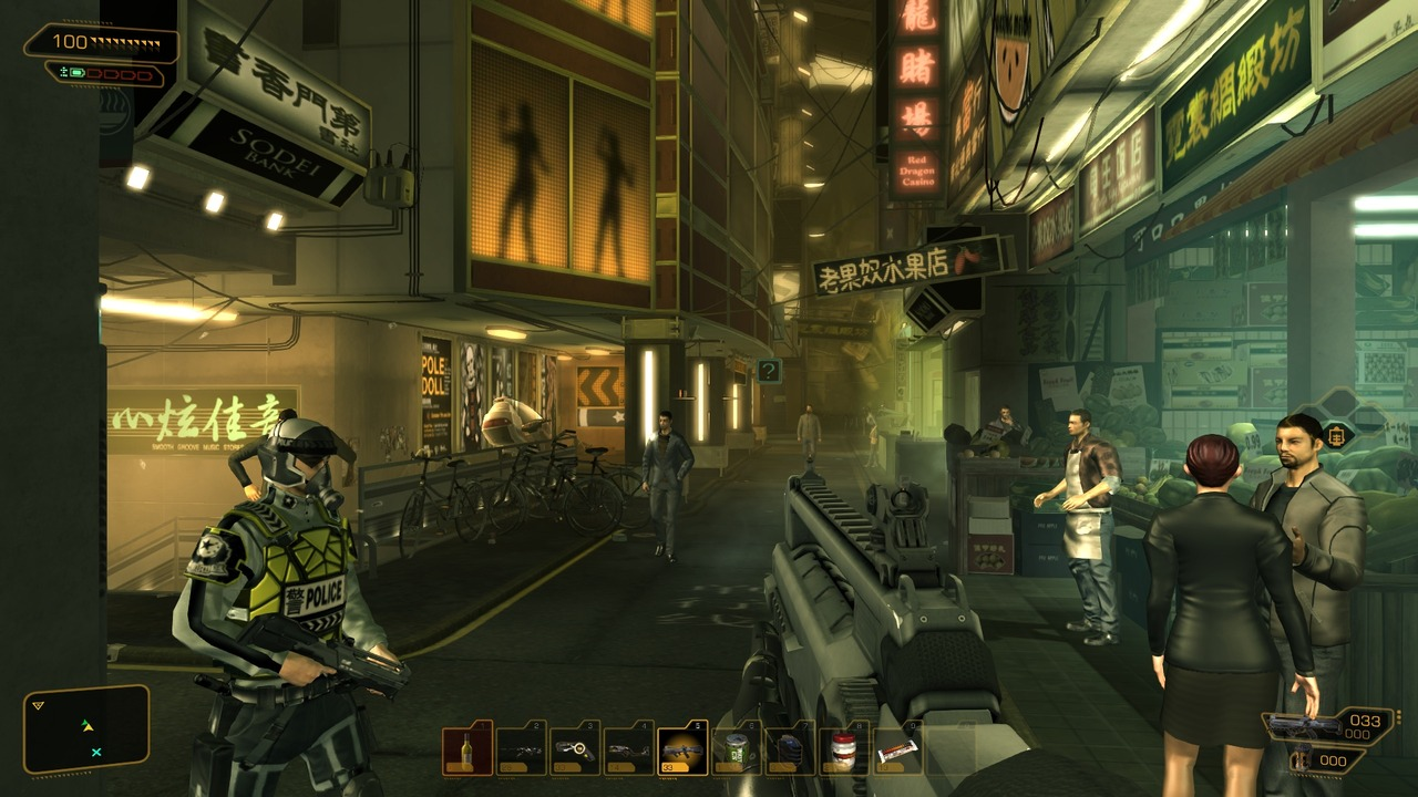 deus-ex-human-revolution-pc-1314441398-149.jpg