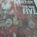 Daily Mirror May 26,2005