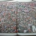 Daily Mirror May 27,2005