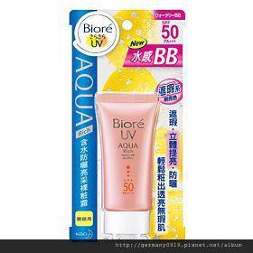 bio_aquarich_bb_3d_00_img_l
