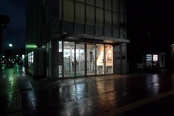 金澤北鐵巴士中心