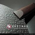 IMG_2255 800 logo.jpg