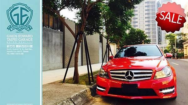 C250 AMG 透過外匯車代購服務從美國買車運回台灣才有機會買到這麼漂亮紅色賓士C250了,常常有客戶問外匯車代購會不會因為沒有看到車,所以有風險,外匯車代購當然有風險,但是GE台北車庫因為專業,能夠避開風險,同時承擔客戶風險,車主不需要承擔外匯車代購沒有看到車的風險,GE台北車庫在美國設有分公司負責買車及檢查車況,如果車況有問題,GE台北車庫會負完全責任,除了外匯車代購服務之外,GE台北車庫還提供個人留學生運車回台灣流程代辦手續,協助留學生節省關稅及驗車費用,歡迎洽詢比較