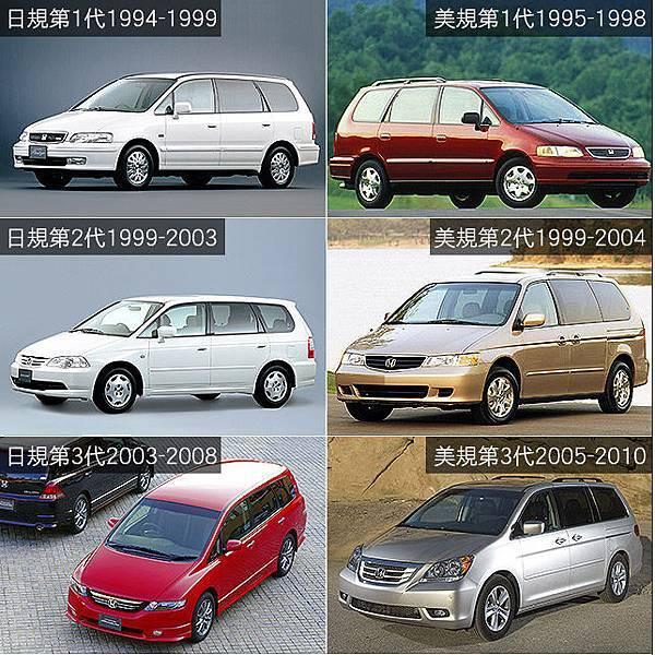 15年 Honda Odyssey 豪華七人座休旅車1.jpg