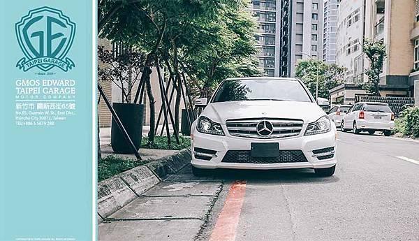 外匯車汽車保固險