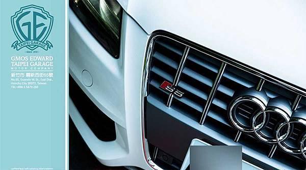 11年式 Audi S5 馬力規格性能 2門4人座 變速系統 6速手自排  引擎型式 自然進氣, V型8缸,  DOHC雙凸輪軸, 32氣門 排氣量 4163cc  性能數據 354hp@7000rpm44.9kgm@3500rpm  能源消耗 平均9.3km/ltr 市區6.4km/ltr 高速公路12.7km/ltr