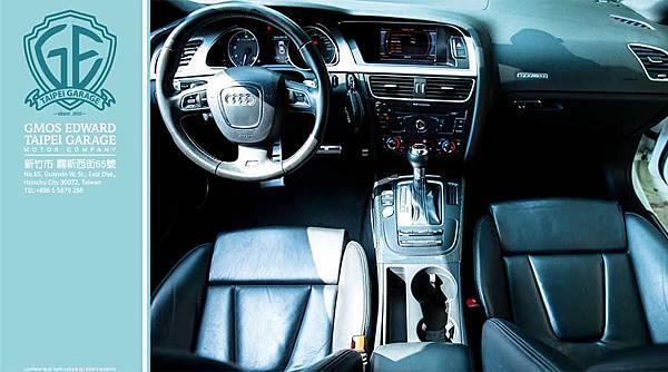 Audi S5 內裝反應出強烈的運動感,Audi S5內裝以鋁合金、碳纖維、真皮與麂皮等高檔材質,來營造出S5兼具性能與豪華的車室印象。  台灣引進的S5皆採用6速手自排變速箱,並配備有方向盤換擋撥片。