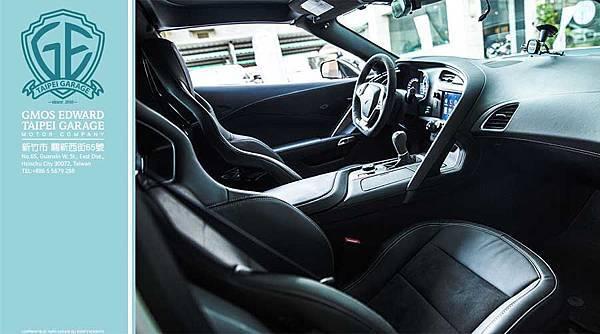 雪佛蘭Chevrolet Corvette Z06跑車共分為1LZ、2LZ、3LZ等3種等級。選配項目包含了真皮包覆內裝、性能數據記錄器、衛星導航系統、跑車化座椅(真皮或麂皮包覆)、碳纖維內裝飾板、碳纖維敞篷蓋套件、可看見碳纖維材質的車頂(雙門車款專屬)、特殊車身烤漆、特殊鋁合金輪圈、以及剎車卡鉗烤漆等...。